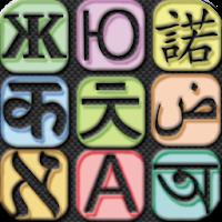 Italian Translator/Dictionary 6.4.3