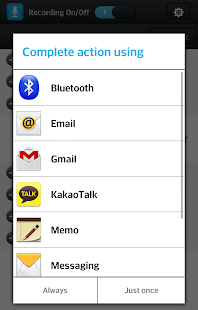Smart Auto Call Recorder Screenshot
