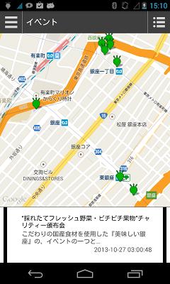 Kokosil - screenshot