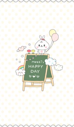 모찌 happy day 카카오톡 테마