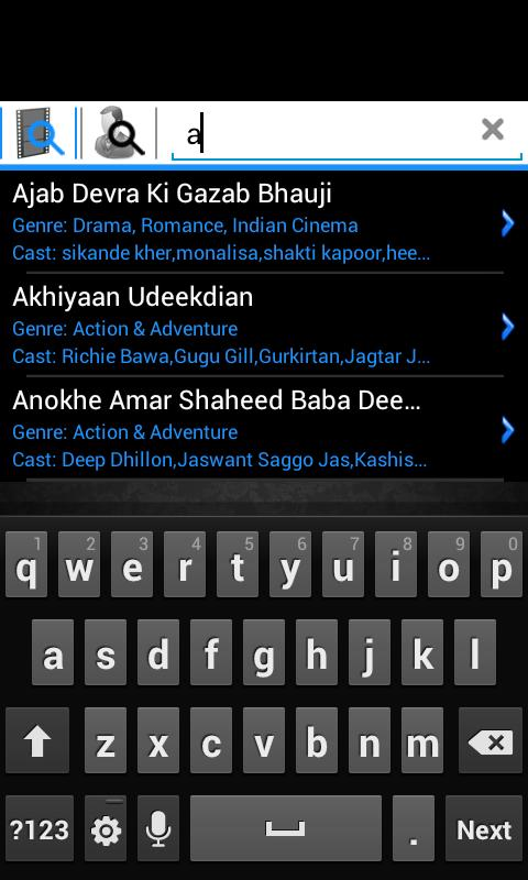 Punjabi Movies Free - screenshot