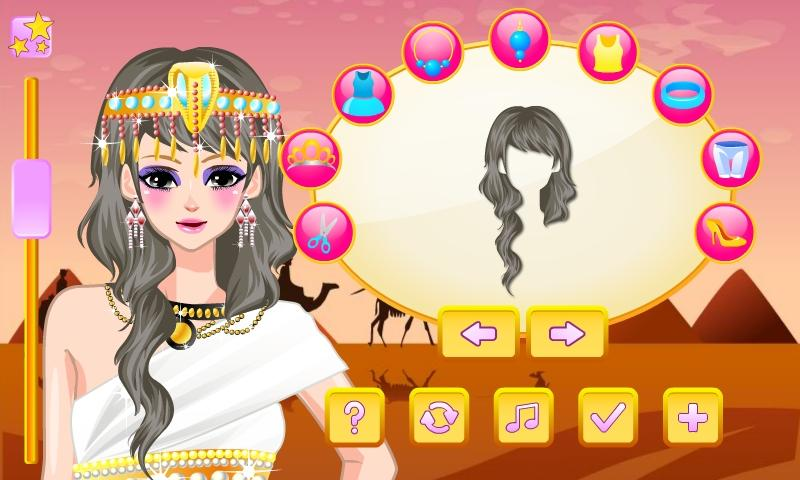 Egyptian Empress Dress Up - screenshot