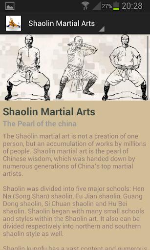 玩免費運動APP|下載Shaolin Kung Fu app不用錢|硬是要APP