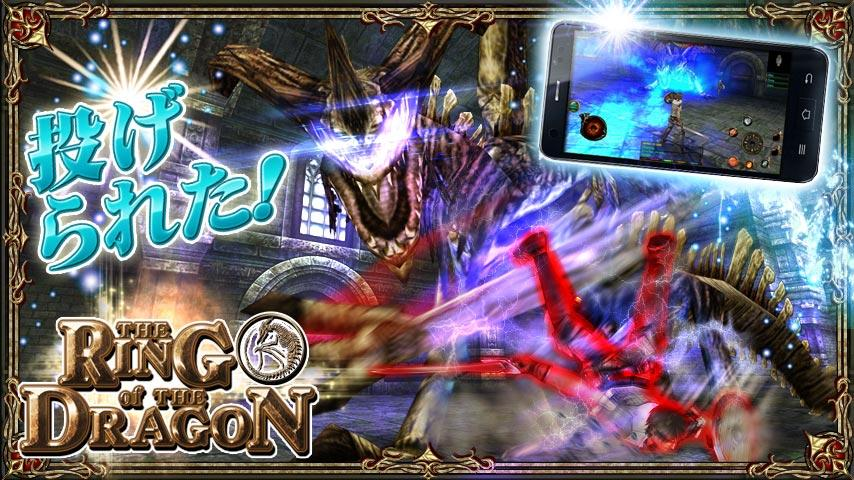 THE RING of THE DRAGON 【RoD】 - screenshot