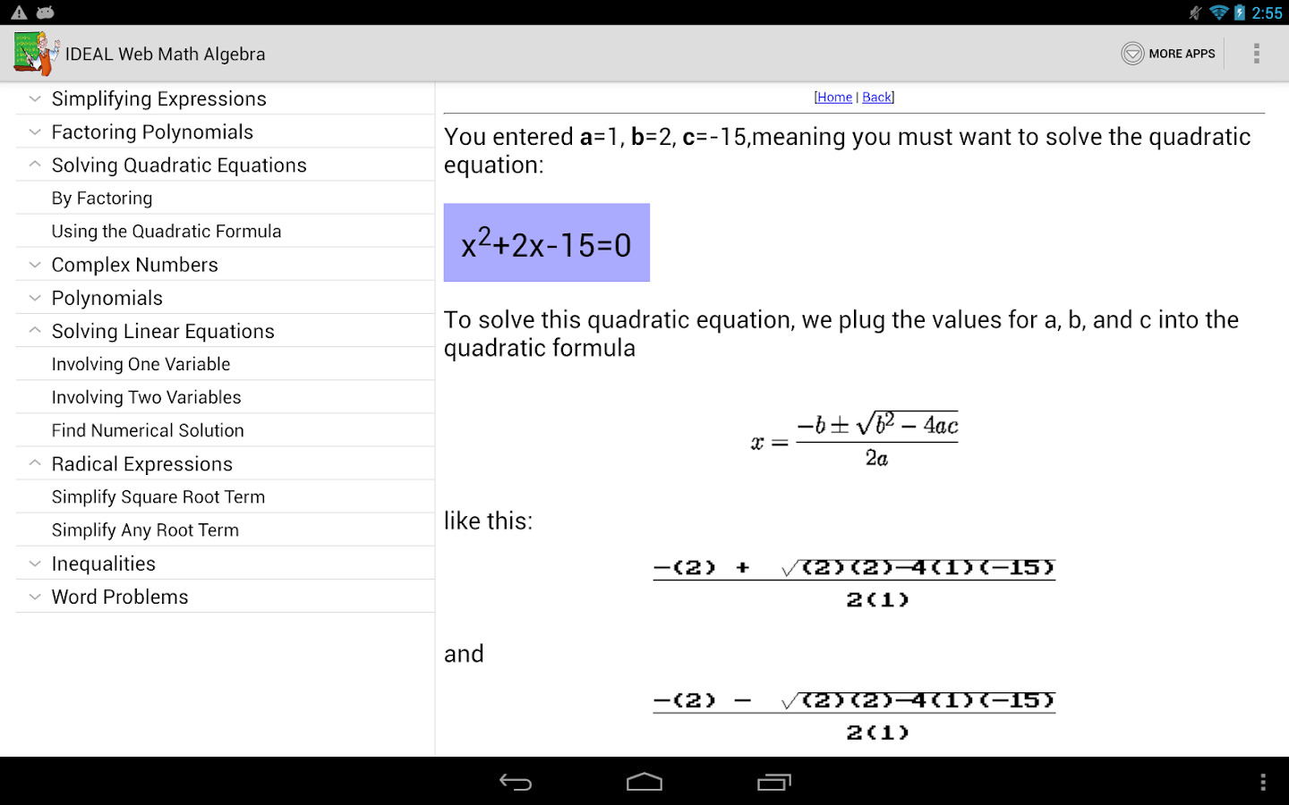 IDEAL Web Math Algebra- screenshot