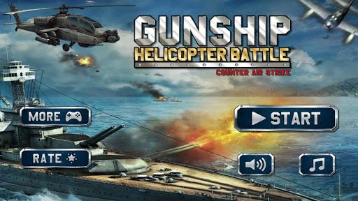 海军直升机战:战舰: Gunship Attack 3D