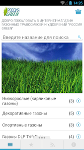 Интернет-магазин«Россия Green» screenshot 0