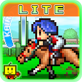 Pocket Stables Lite