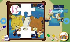 がんばれ!ルルロロ あいうえおパズルのおすすめ画像3