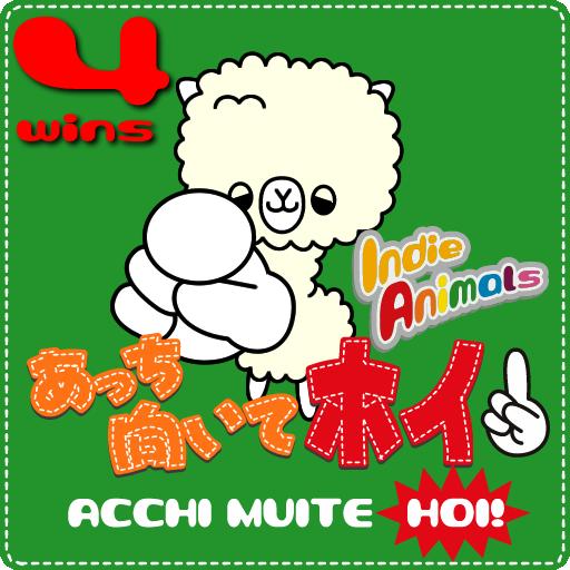 Cute Alpaca123!  4wins