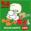 Cute Alpaca1-2-3! (4wins) logo