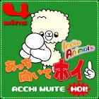 Cute Alpaca1-2-3! (4wins) icon