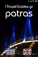 Screenshot of Patras