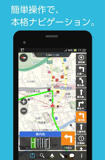 無料交通运输AppのMapFan オフライン地図ナビ・毎月更新 記事Game