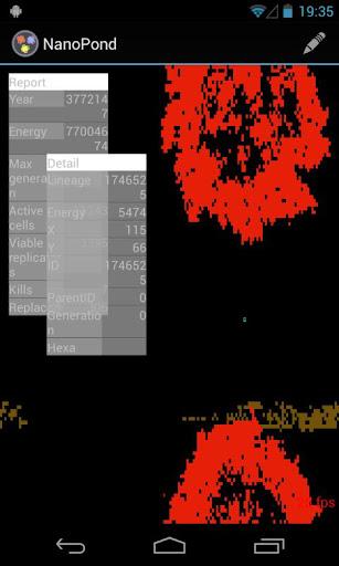 【免費教育App】NanoPond (Demo)-APP點子