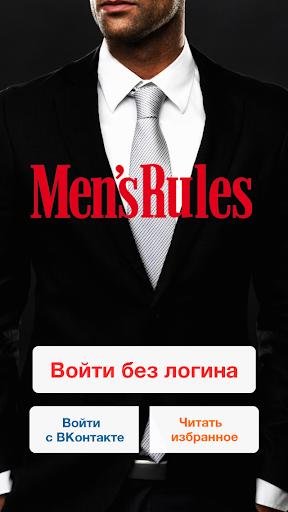 Men's Rules
