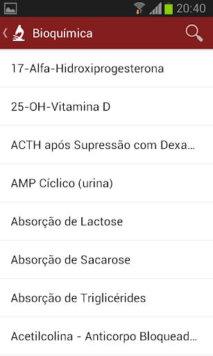 【免費醫療App】Guia de Exames-APP點子