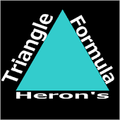 HERONS ヘロンの公式で三角形の面積計算