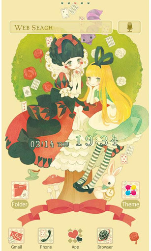 Alice's Best Friend Wallpaper 1.3 Windows u7528 1