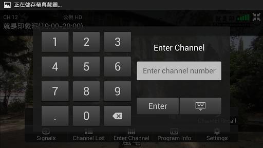 HomeFree TV 1.0.30 screenshots 5
