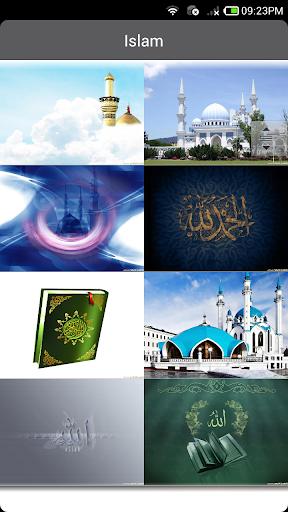 玩免費音樂APP 下載伊斯蘭教鈴聲壁紙 app不用錢 硬是要APP