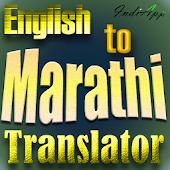 Marathi Translator