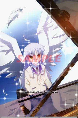 AngelBeats -ダイヤモンド2