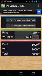 VAT Calculator India - screenshot thumbnail