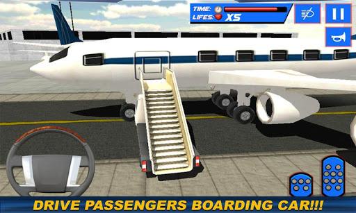 공항 항공편 직원 시뮬레이터
