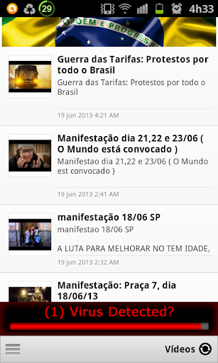 【免費新聞App】Protesto BR-APP點子