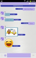 Screenshot of 심플 퍼플 - 카카오톡 테마