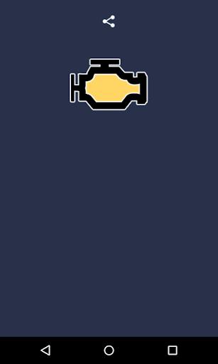 玩休閒App|자동차 엔진 소리免費|APP試玩