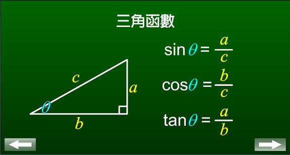 兩人三角 - náhled