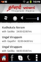 Screenshot of Thaalam FM