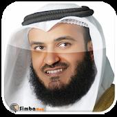 مشاري العفاسي-قرآن أناشيد دعاء