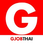 งานราชการ (Gjobthai)