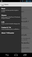 Screenshot of THDisaster ข่าวสารภัยต่างๆ