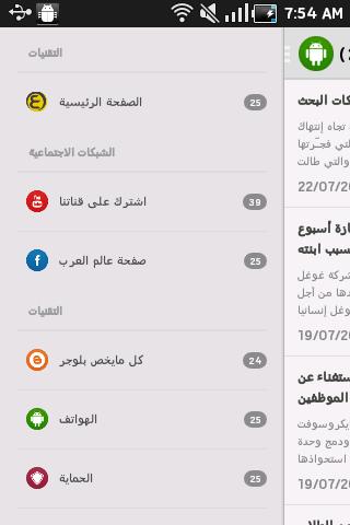 Alam3arb - عالم العرب