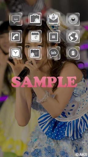 玩免費個人化APP 下載AKB48きせかえ(公式)大島優子-DT2013- app不用錢 硬是要APP