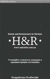 UaHotels.com.ua- screenshot thumbnail