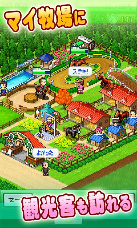 G1牧場ステークス screenshot #10