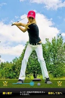ゴルフ・スイングチェックのおすすめ画像2