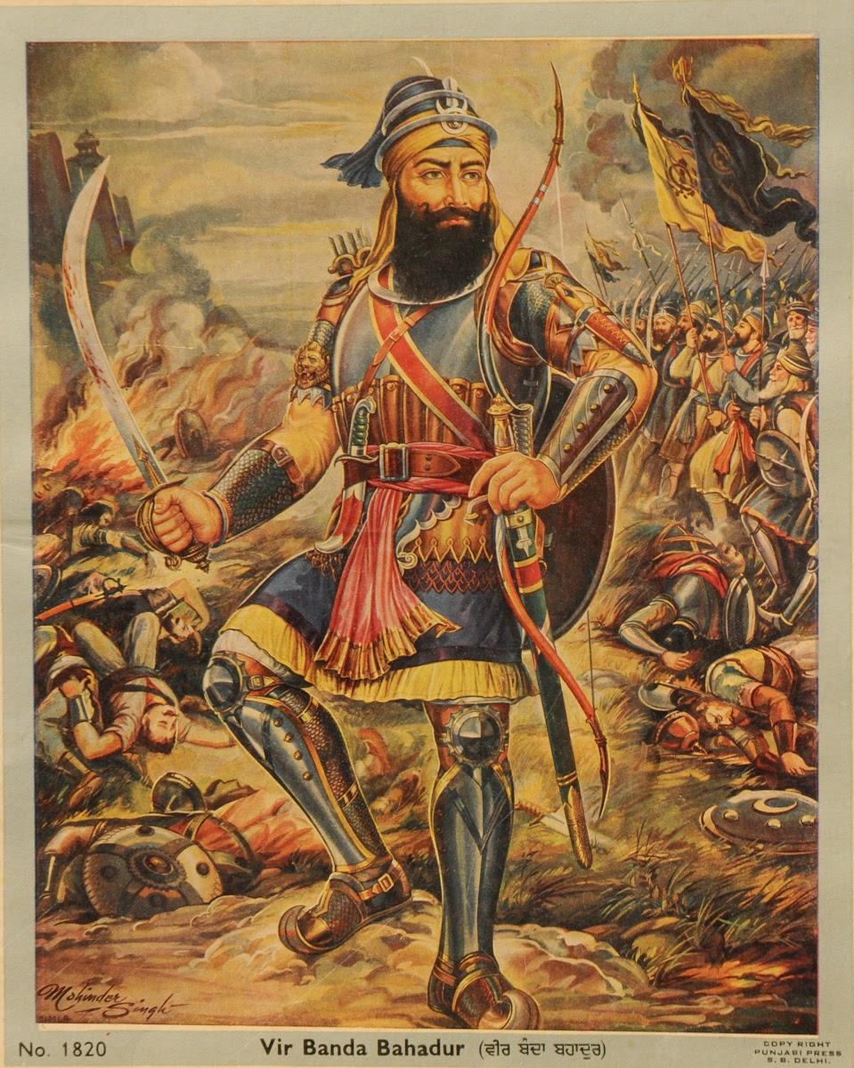 Banda Singh Bahadur — Google Arts & Culture