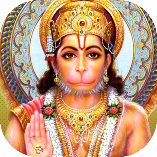 hanuman hd wallpapers on google play reviews stats