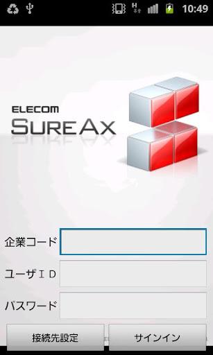 SureAx 1.12 Windows u7528 1