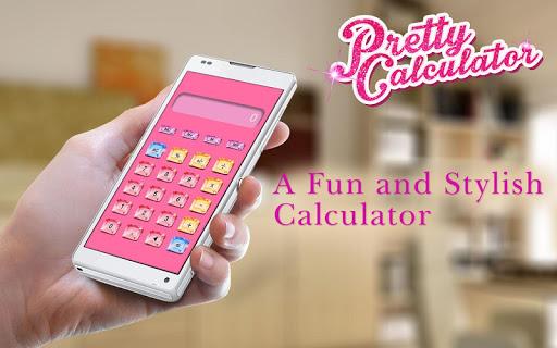 Pretty Calculator