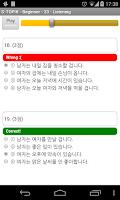 Screenshot of TOPIK ONE - Beginner