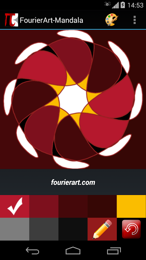 FourierArt - Mandala - screenshot