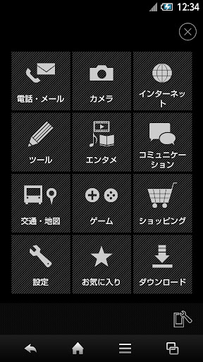 SHu30dbu30fcu30e0uff08u30bfu30a4u30d7Auff09 Varies with device Windows u7528 2
