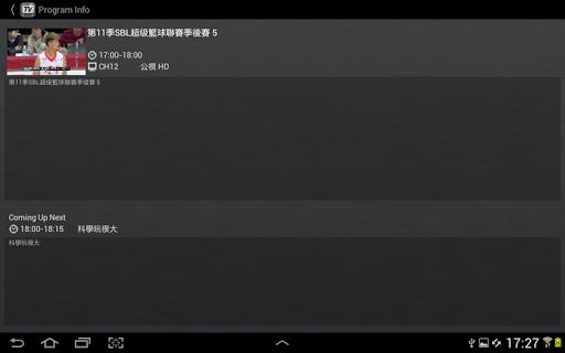 HomeFree TV 1.0.30 screenshots 9